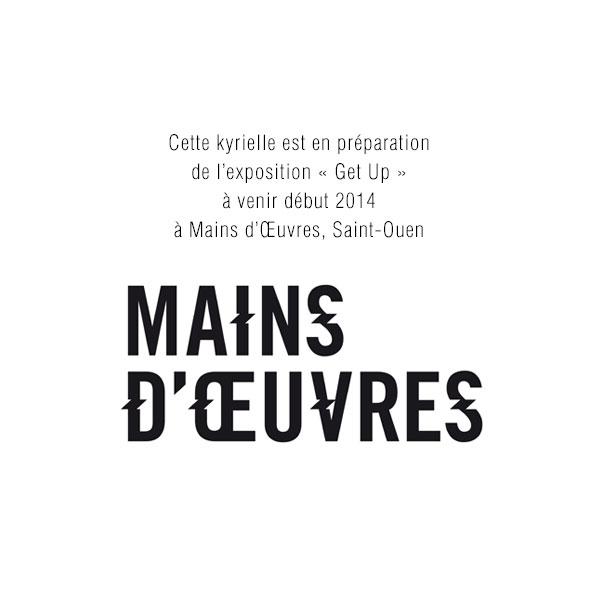 2013_mainsdoeuvres_logo